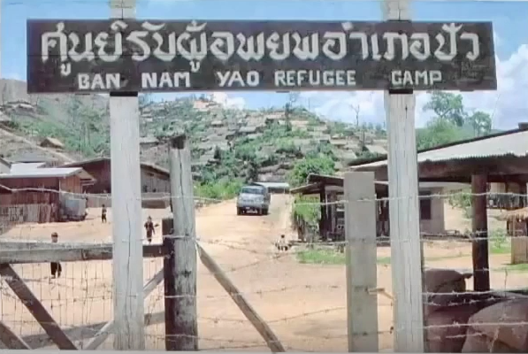 Ban Nam Yao Refugee Camp - by The Little Elephant in Thailand