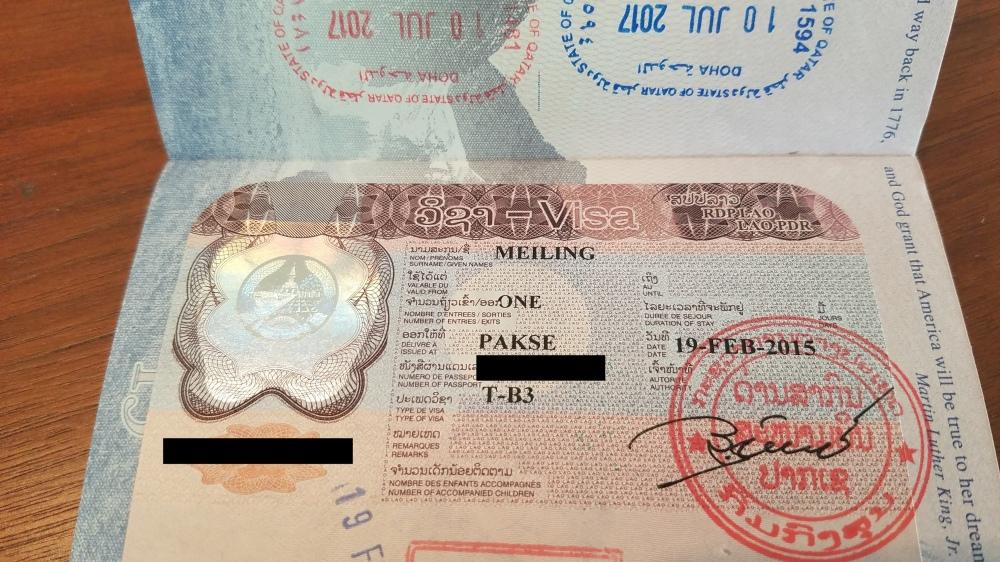 Better Lao visa pic